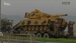 Турция подтягивает танки к границе с Сирией