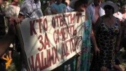 Земляки просят вернуть выбака Федоровича на Украину