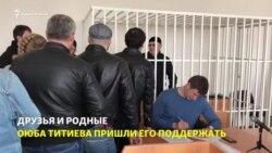 В Чечне согласились рассмотреть жалобу Титиева на полицию