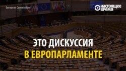 Все что вы хотели знать о сексисте в Европарламенте, но боялись спросить