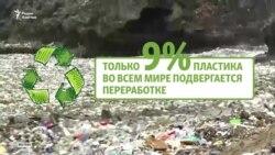 Казахстанские «экофрендли»