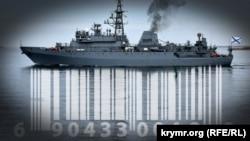 Фотоколаж із зображенням корабля Чорноморського флоту «Иван Хурс»