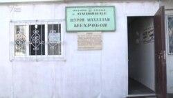 """Маҳаллаҳои """"хатарнок"""" дар Душанбе зиёд шудаанд"""