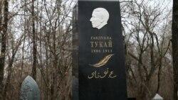 Татар зыялылары Тукай каберенә зиярәт кылды