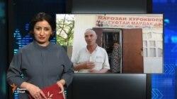 Ахбори Тоҷикистон ва ҷаҳон аз 22-уми феврали 2018 (HD)