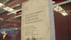 Светот на РСЕ 05.02.2014