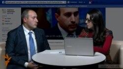 Ֆեյսբուքյան ասուլիս ՀՀ ԱՆ աշխատակազմի ղեկավար Սուրեն Քրմոյանի հետ