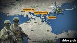 Позиції на півдні Херсонської області, які в березні 2014 зайняли російські військові