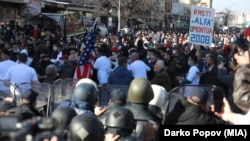 """Илустрација. Протест на роднините и поддржувачите на осудените во случајот """"Монструм"""", Скопје 26 февруари 2021"""