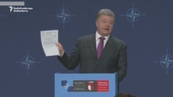 Poroshenko Hails 'Unique' NATO Support