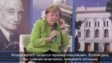 """Меркель произносит слово """"оккупация"""""""