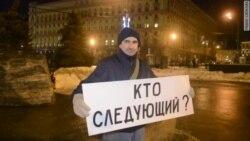 Жертвы путинского ГУЛАГа