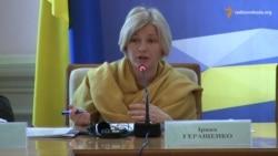 Парламентарі поїдуть на Донбас розказувати про євроінтеграцію