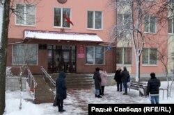 Ленінскі суд Магілёва
