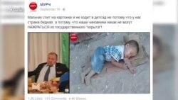 Prezident küçədə yatan uşağın ailəsinə ev verdi