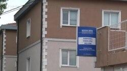 Sarajevo: Obrazovne institucije Bosna Sema