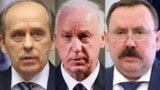 FSB Director Aleksandr Bortnikov (left); Investigative Committee head Aleksandr Bastrykin (center); and prison service chief Aleksandr Kalashnikov are among the seven top Russian government officials targeted by new U.S. sanctions. (combo photo)