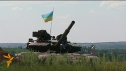 Ukrainian Troops Move Closer To Donetsk