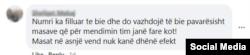Koment nga një përdorues i Facebookut.