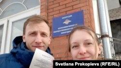 Денис Камалягин и Светлана Прокопьева
