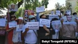 Орхан Инандынын тарапташтырынын Бишкектеги акциясы. 2021-жыл, июнь.