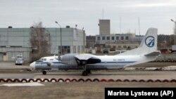An-26 təyyarəsi, arxiv fotosu