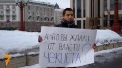Казанда полиция золымына каршы митинг