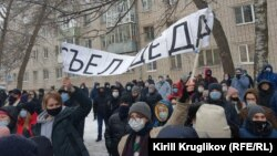 Students protest in support of opposition leader Aleksei Navalny in Vologda on January 23.
