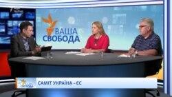 Україна не стала підігравати європейцям – Хандогий про відсутність заяви «Україна-ЄС»