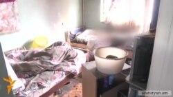 Գյումրիի ծերերի տուն-ինտերնատում հրդեհի հետևանքով երկու կին է մահացել