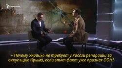 Когда Украина потребует репарации за Крым? Отвечает глава МИД Дмитрий Кулеба (видео)