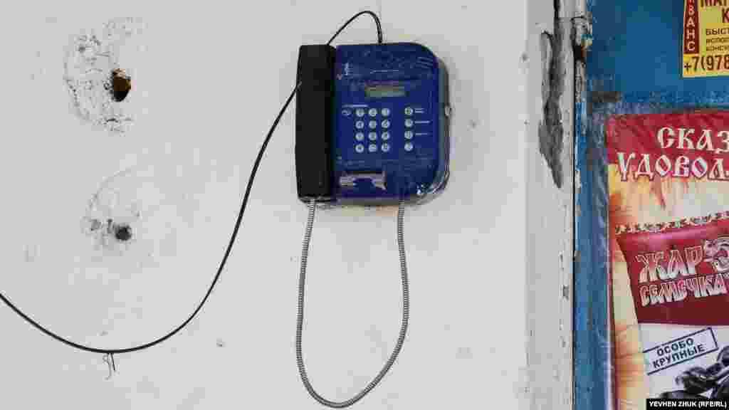 На стіні клубу – міський телефон «Укртелекому»