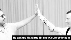Максим Ляшко (слева) с одним из участников испытаний созданного им бионического протеза