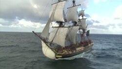 Копия французского фрегата XVIII века отправляется в путешествие