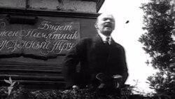 Ленин. Жизнь после смерти