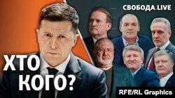"Președintele ucrainean Volodimir Zelenski și oligarhii ""săi"", colaj, RFE/RL."
