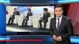 AzatNews 29.01.2019