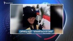 Видеоновости Кавказа 16 января