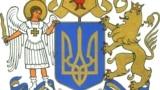 Ескіз-переможець у конкурсі на Великий герб України