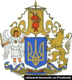 Schița câștigătoare care va fi analizată de Parlament. Constituția Ucrainei menționează că tridentul trebuie să se afle în mijlocul stemei.