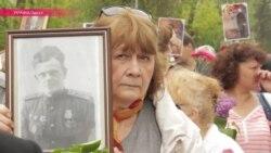 """Одесса отметила 9 мая """"Бессмертным полком"""" и маршем в вышиванках"""