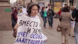 """Кокон"" на Невском"