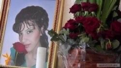 Մահացած կնոջ հարազատները չեն ընդունում բժիշկների բացատրությունը