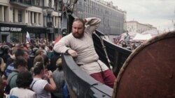 Russia Day (День России). Trailer