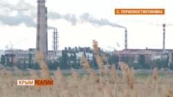 Как российские телеканалы и радиостанции вытеснили украинские | Крым.Реалии ТВ (видео)