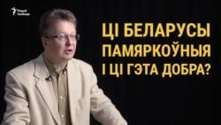 ПАМЯРКОЎНЫ