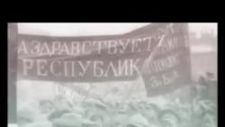 Уфада Башкортстан автономиясенең 100 еллыгына әзерләнәләр