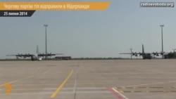 Чергові тіла загиблих «Боїнга-777» відправили в Нідерланди