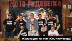 Aliați din Homel ai liderei opoziției belaruse, Svetlana Țihanovskaia (arhivă)