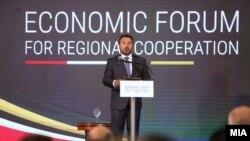 Економскиот форум во Скопје